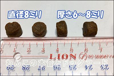 FINEPET'Sドッグフードの「極」のサイズを計測中