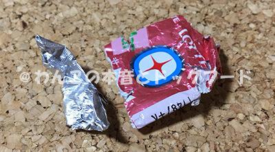 愛犬の噛み跡のあるキシリトールガムの包み紙