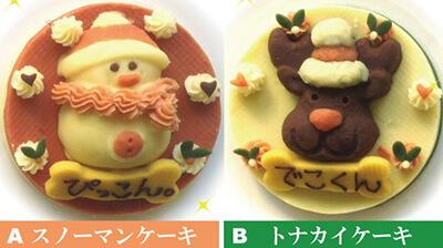 Lovinaのクリスマスケーキの写真